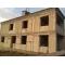 продается двухэтажный дом в городе Бахчисарае